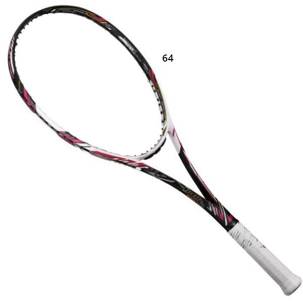 <title>軟式テニスラケット 63JTN066 送料無料 軟式テニス ミズノ Mizuno メンズ レディース ディオス50-C 軟式ラケット ソフトテニス 期間限定 後衛</title>