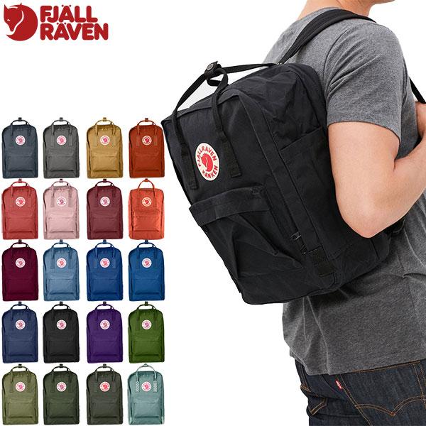 【送料無料】 18L フェールラーベン FJALL RAVEN メンズ レディース カンケン ラップトップ Kanken Laptop 15 リュックサック デイパック バックパック バッグ 27172