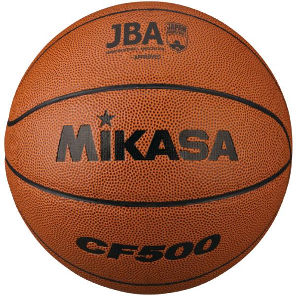 バスケットボール CF500 検定球 品質保証 5号球 ミカサ キッズ 送料無料 小学校用 MIKASA ジュニア キャンペーンもお見逃しなく