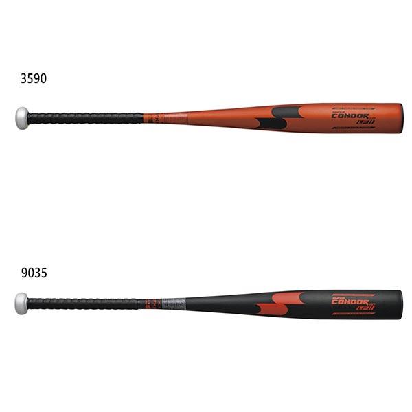 【送料無料】 エスエスケイ野球 SSK メンズ レディース スーパーコンドルLF 2 II 野球 一般硬式バット 金属 オールラウンドバランス SBB1005