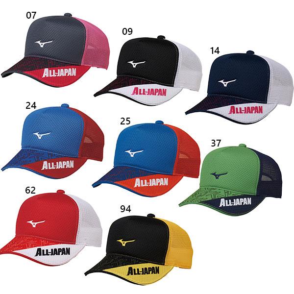 帽子 62JW0X54 ミズノ メンズ レディース N-XT オールジャパン ALL JAPAN キャップ テニス用品 帽子 スナップバック 送料無料 Mizuno 62JW0X54