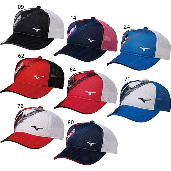 帽子 62JW0X55 ミズノ メンズ レディース オールジャパン ALL JAPAN キャップ クラシック テニス用品 帽子 スナップバック 送料無料 Mizuno 62JW0X55