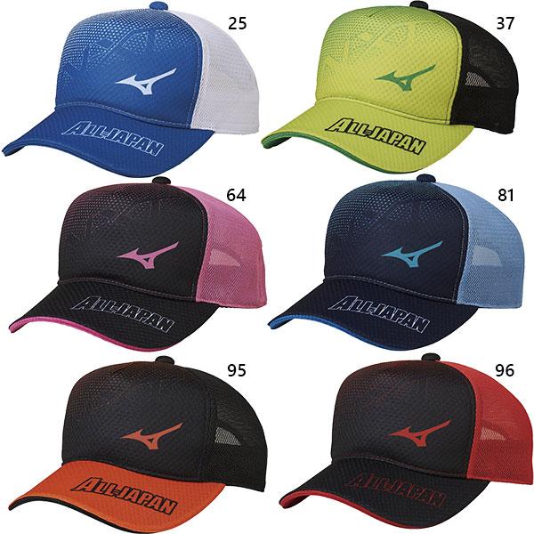 帽子 62JW0X52 ミズノ メンズ レディース N-XT オールジャパン ALL JAPANキャップ テニス用品 帽子 スナップバック 送料無料 Mizuno 62JW0X52