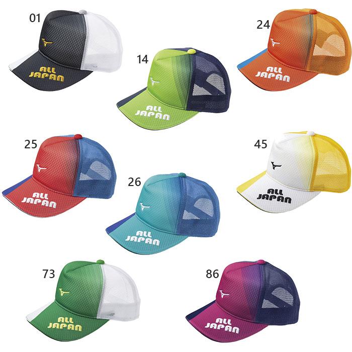 帽子 62JW0Z40 ミズノ メンズ レディース 2020年限定 オールジャパン キャップ ALL JAPAN 帽子 テニス ソフトテニス 日除け 熱中症対策 送料無料 Mizuno 62JW0Z40