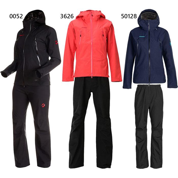 アウトドアウェア 1010-26561 マムート レディース クライメイト レインスーツ 限定価格セール CLIMATE Rain Suit AF 送料無料 防水 登山 軽量 価格 合羽 アウトドア Mammut 透湿 レインウェア ゴアテックス