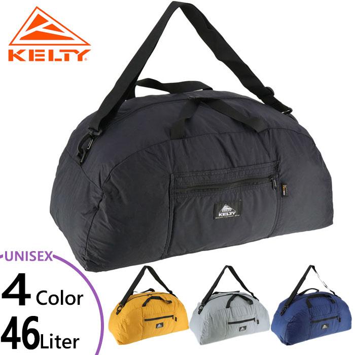 時間指定不可 ボストンバッグ 鞄 2592255 46L ケルティー メンズ レディース KELTY 卓抜 PACKABLE 送料無料 パッカブル ダッフルバッグ BAG DUFFLE