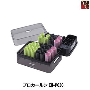 【最大600円クーポン】コアラ 美容機器 プロカールンEH-PC30 その他