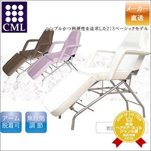 【600円クーポン】【送料無料】 CML ベッド 【直】 エステベッド CML213 ホワイト
