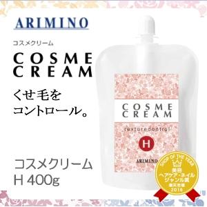 【P最大16倍以上】【あす楽15時まで】 『×5個セット』 アリミノ コスメクリーム H 400g