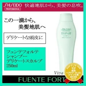 資生堂purofesshonarufenteforuteshampuderiketosukarupu 250ml《頭皮關懷洗髮水頭皮洗髮水shampoo》