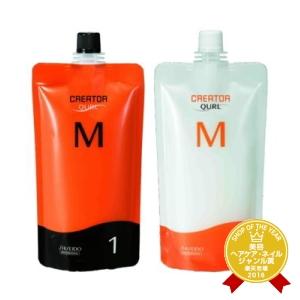Shiseido Professional Creator Cure M 1st Agent  400 ml & 2nd Agent 400 ml
