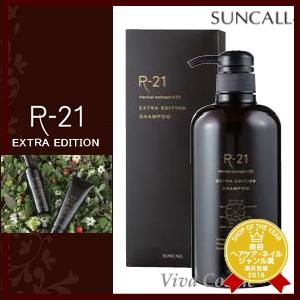 【P最大16倍以上】 『×2個セット』 サンコール R21 シャンプー エクストラ 680ml 《アミノ酸系 サンコール r-21 shampoo》