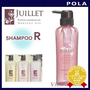 [ 5 pieces ] POLA Jouyet shampoo R 300ml