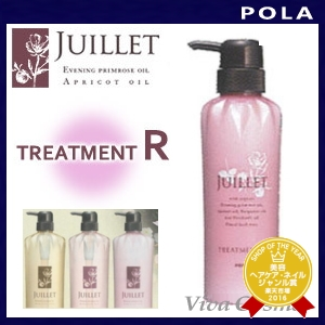 POLA Juillet Treatment R 300 ml