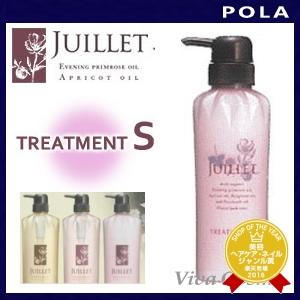 [ 2 pieces ] POLA Jouyet treatment S 2,5-dimethoxy-4-methyl-beta-nitrostyrene fs3gm