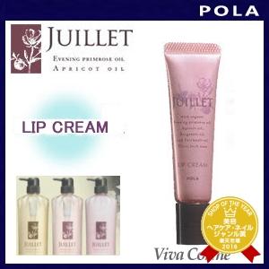 [ 5 pieces ] POLA Jouyet lip cream 15 g