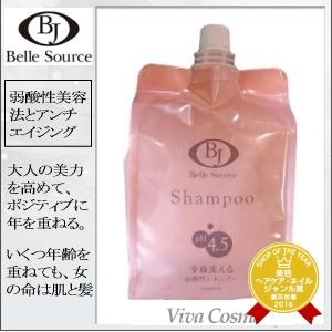 【P最大16倍以上】【あす楽15時まで】 『×3個セット』 BJ ベルスルス シャンプー 1000ml 詰替え用 《ベル・ジュバンス ベルジュバンス 弱酸性 シャンプー 詰め替え shampoo 美容室 シャンプー サロン専売品》