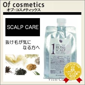 of化妝品肥皂of頭髮1-RO頭皮1000ml替換用《頭皮關懷頭發護理頭皮關懷》