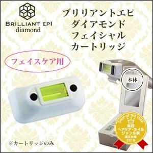 """供""""*3種安排""""日本姑娘PRO美容機器buririantoepidaiamondofeisharukatorijjifeisukea使用的光脫毛"""