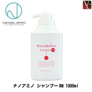 【200円クーポン】【送料無料】 『×5個』 ニューウェイジャパン ナノアミノ シャンプーRM 1000ml ポンプ 《shampoo》