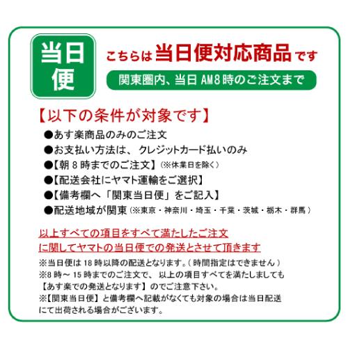ariminopisumoisutomirukubanira 200ml《moisutomiruku美容院沙龍專賣品發膏》