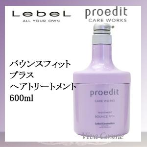 盧貝雷斯 Pro 編輯護理工作反彈適合頭髮治療加 600 毫升