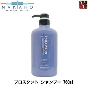 【200円クーポン】 【×5個】 ナカノ プロスタント シャンプー 760ml 《shampoo》