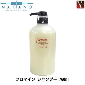 【200円クーポン】 【×5個】 ナカノ プロマイン シャンプー 760ml 《ヘアカラー用 美容室 シャンプー サロン専売品 shampoo》