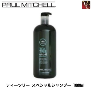 【P3倍中】【3,980円~送料無料】【送料無料】『×5個』 ポールミッチェル ティーツリー スペシャルシャンプー 1000ml 《shampoo》