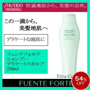 資生堂專業奧爾德馬複洗髮水微妙頭皮 250 毫升