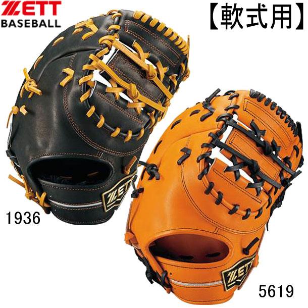 軟式少年用 ネオステイタス 一塁手用【ZETT】ゼット野球 軟式グラブ 18FW(BJFB70913)*23