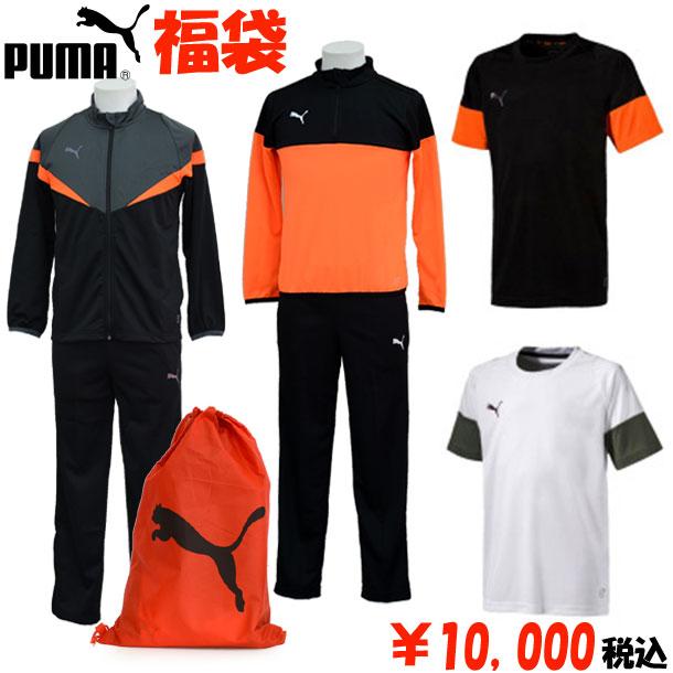 KIDS プーマ サッカー 福袋 2019【PUMA】プーマ サッカー ジュニア 福袋 (921047)*01
