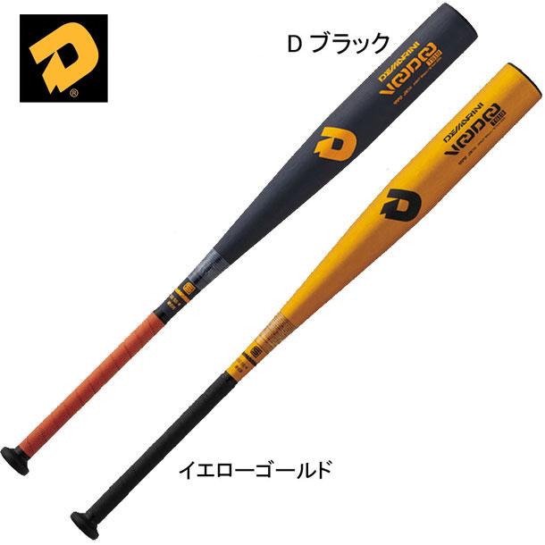 硬式金属バット ディマリニ ヴードゥ TS19【DeMARINI】ディマリニ 硬式金属バット 18FW(WTDXJHSVT)*25