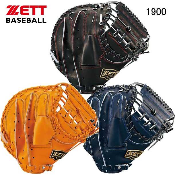 軟式少年用 ネオステイタス 一塁手用【ZETT】ゼット野球 軟式グラブ 19SS(BJFB70913-1900/1900N/5600)*20