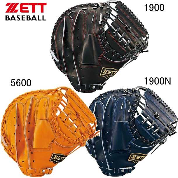 軟式 ネオステイタス 捕手用【ZETT】ゼット野球 軟式グラブ 19SS(BRCB31912)*20