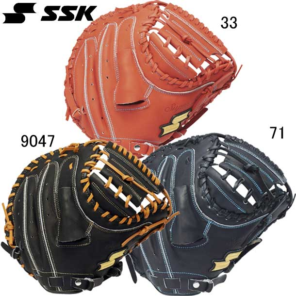 少年軟式スーパーソフト捕手用【SSK】エスエスケイ 少年軟式野球グラブキャッチャーミット19SS(SSJM192)*25