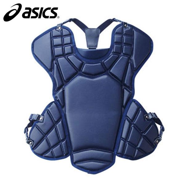 GLORIOUSR 硬式用プロテクター (ネイビー) 【ASICS】アシックス ● 野球 キャッチャー プロテクター (BPP160-50)*53