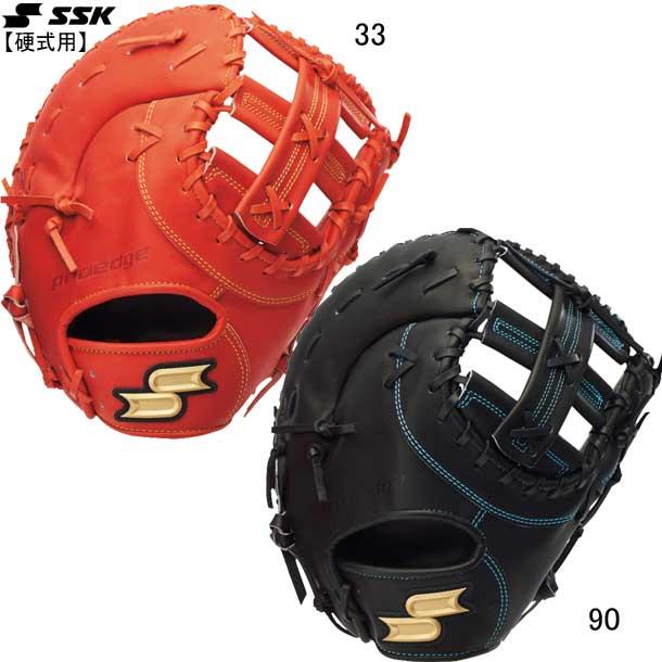 Proedge 硬式プロエッジ 一塁手用【SSK】エスエスケイ硬式野球グラブ19SS(PEKF53719)*20