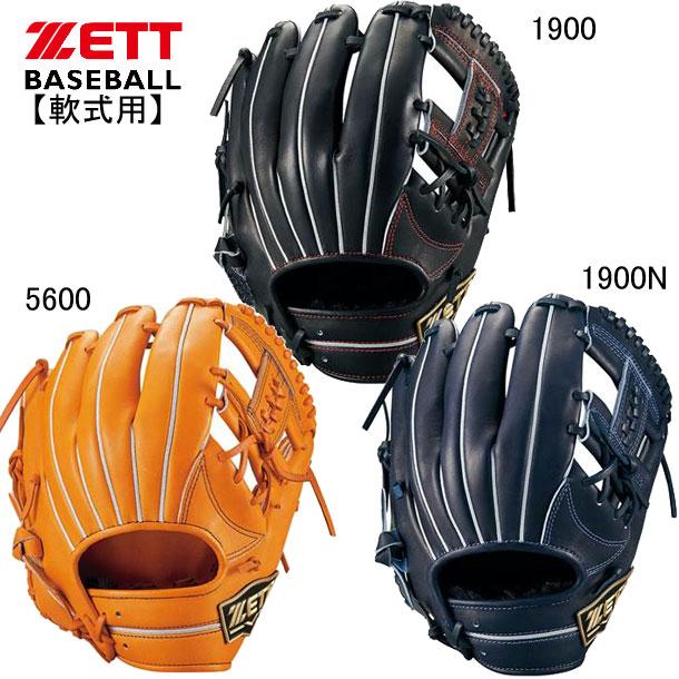 軟式用ネオステイタス 内野手用【ZETT】ゼット野球 軟式グラブ 18FW(BRGB31920)*20