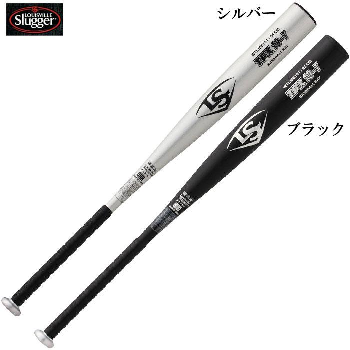 硬式バット TPX 19-T 【louisville slugger】ルイスビルスラッガー 野球 硬式金属バット 19SS(WTLJBB19T)*21