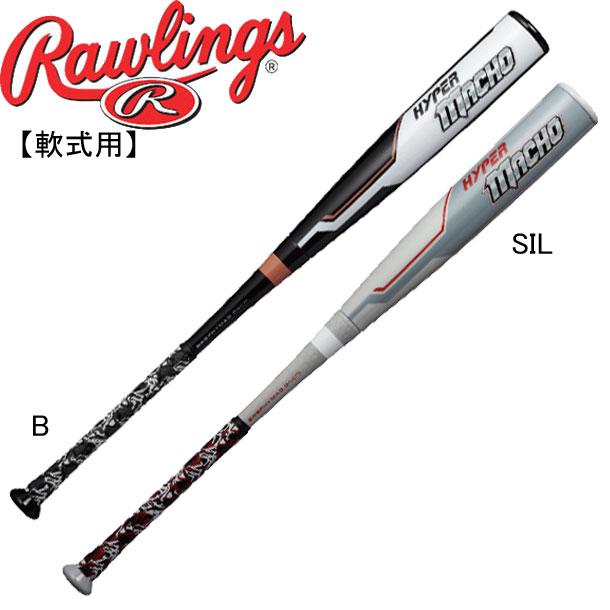 軟式用 HYPER MACHO(セミトップバランス)【Rawlings】ローリングス ●野球 軟式用バット19SS(BR9FHYMAO)*30