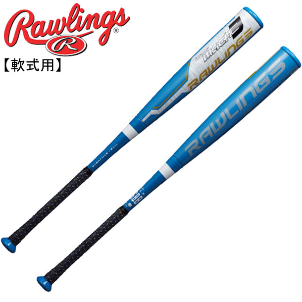 軟式用 HYPER MACH-3(ミドルバランス)【Rawlings】ローリングス 野球 ●軟式用バット19SS(BR9HYMA3)*30