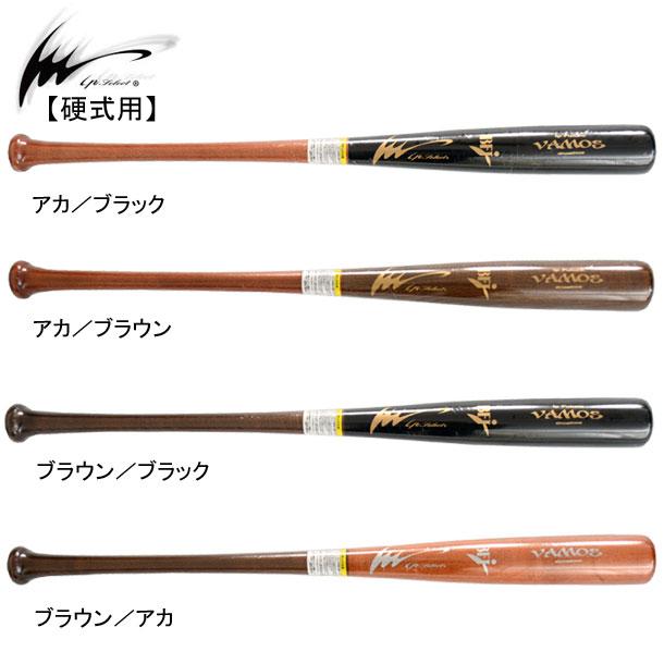 硬式用木製バット ヴァモス VAMOS【Ip select】アイピーセレクト 野球 硬式バット19SS(IP.1000-19)*00