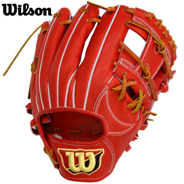 硬式用 Wilson Staff 内野手用 ※グラブ袋付き 【WILSON】ウィルソン 野球 グローブ Wilson Staffシリーズ 19SS(WTAHWS69H)*20