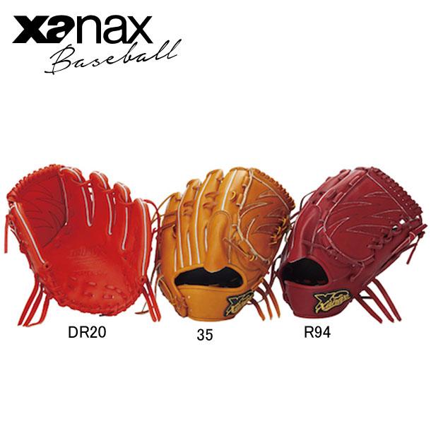 硬式用 トラストX 投手用※グラブ袋付【XANAX】ザナックス 野球 硬式用グローブ19SS(BHG-12019)*10