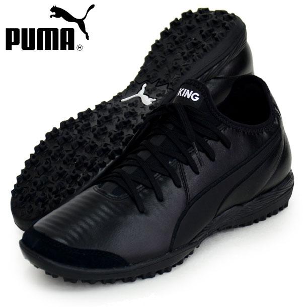 プーマ キング プロ TT 【PUMA】プーマ サッカー トレーニングシューズ 19FA(105668-01)*00