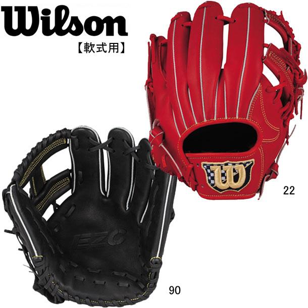 軟式グラブ EASY CATCH 内野手用 69型【WILSON】ウィルソン 軟式グローブ19FW(WTAREF69H)*21