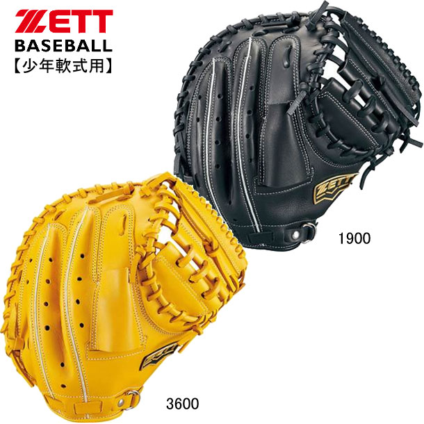 JR 軟式用CM キャッチャーミット【ZETT】ゼット 野球JRグラブ19AW(BJCB74012)*20
