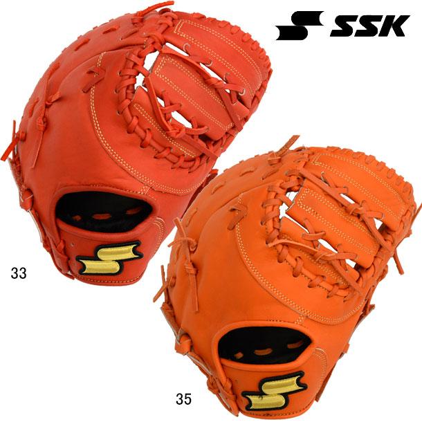 少年軟式グラブ ファーストミット用【SSK】エスエスケイ 少年軟式野球グラブ20SS(SSJF201)*23