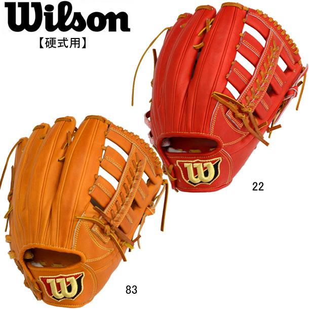 硬式用 Wilson staff DUAL外野手用※グラブ袋付き 【WILSON】ウィルソンWilson Staffシリーズ 20SS(WTAHWTD7T)*20